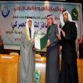 معالي مدير عام الجمارك يكرم ابوصالح