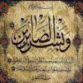 الشاب محمد بن عواد عبدالرحمن الناصر العواد في ذمة الله