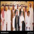 تغطية زواج الشاعر محمد بن حسين الكثيري